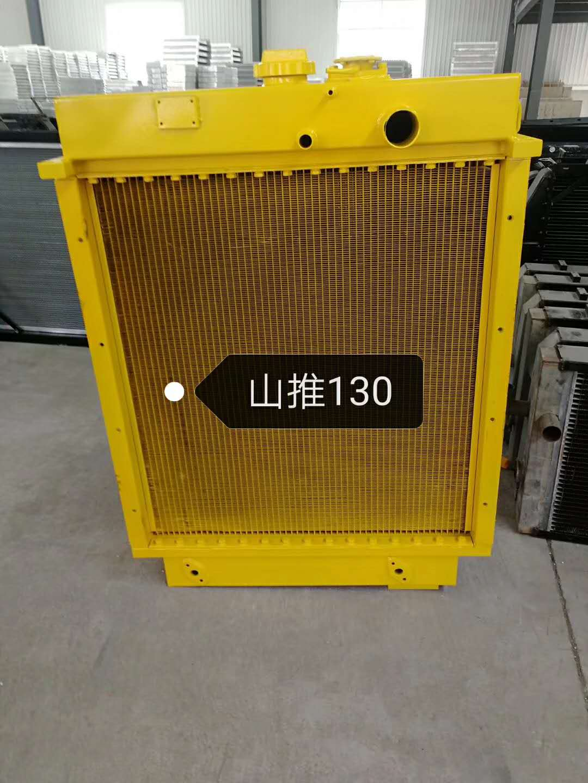 成工50散热器