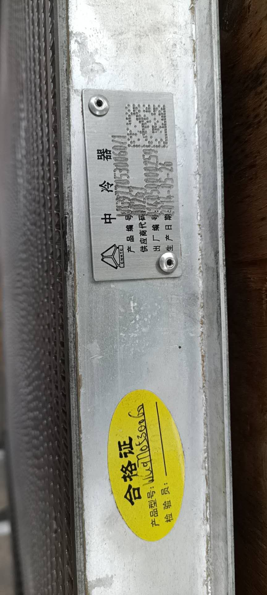 重汽宽体车WG9770530060
