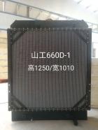 山工650散热器