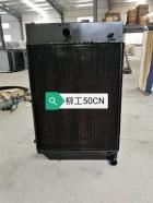 柳工50CN散热器中冷器