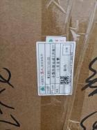 上海WG9925530126