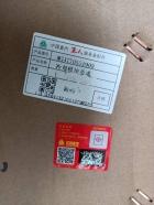重汽150矿车散热器WG9770531901